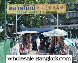 50 PHOTOS OF BOBAE MARKET SHOPS AND PRODUCTS