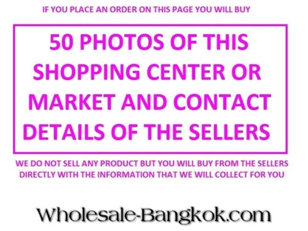 50 PHOTOS OF CENTRAL WORLD SHOPPING CENTER SHOPS AND PRODUCTS