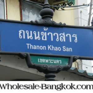 50 PHOTOS OF KHAO SAN ROAD SHOPS AND PRODUCTS
