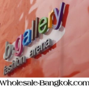 50 PHOTOS OF B-GALLERY FASHION ARENA SHOPS AND PRODUCTS