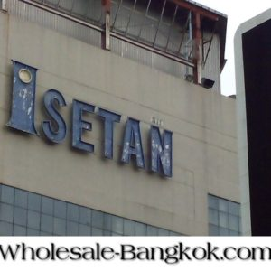 50 PHOTOS OF ISETAN SHOPPING CENTER SHOPS AND PRODUCTS