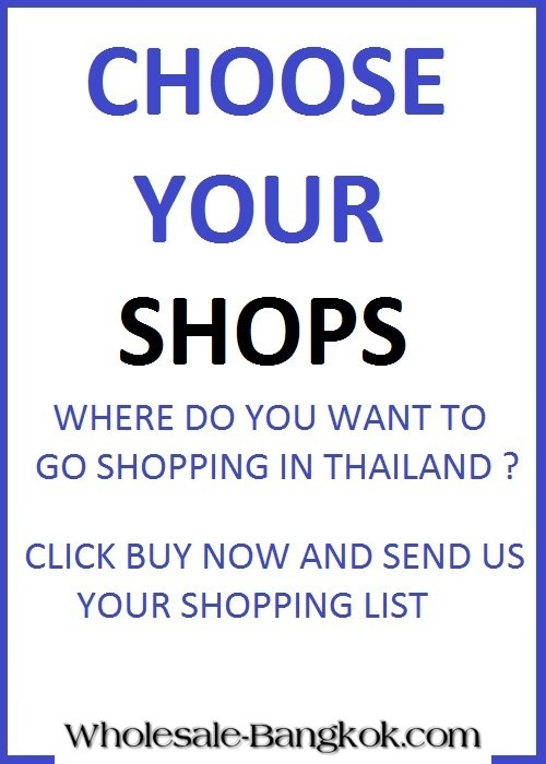 50 PHOTOS OF ANY BANGKOK DEPARTMENT STORE OR MARKETS SHOPS AND PRODUCTS