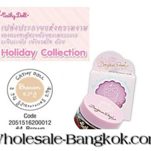 CATHY DOLL GLITTER EYE SHADOW THAILAND COSMETICS